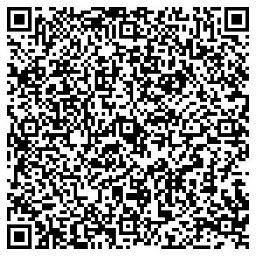 QR-код с контактной информацией организации Вествуд(Westwood), ЧП