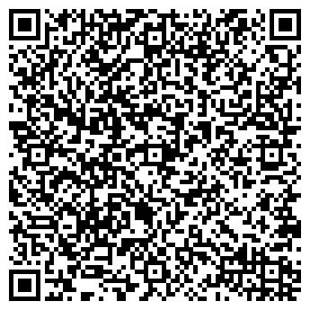 QR-код с контактной информацией организации Эвента (Eventa), ООО