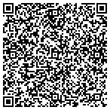 QR-код с контактной информацией организации Бинтер паркет(Binter parquet), ООО