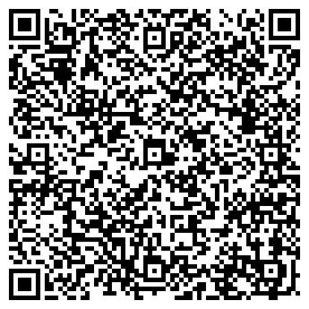 QR-код с контактной информацией организации Парко Украина, ООО