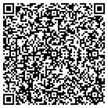 QR-код с контактной информацией организации Ваюр, ООО