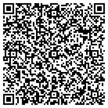 QR-код с контактной информацией организации Родняк, ЧП