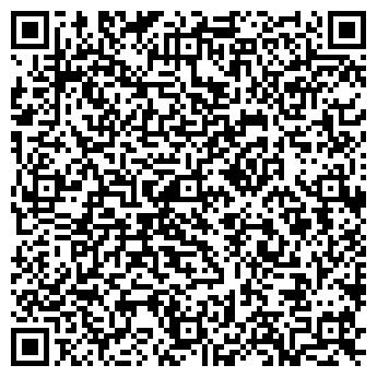 QR-код с контактной информацией организации Все В Домик, ЧП