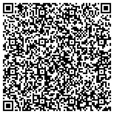 QR-код с контактной информацией организации Алекс билд, ООО (Alex build)