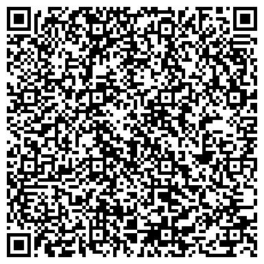 QR-код с контактной информацией организации Celeste trade (Челесте трейд), ООО