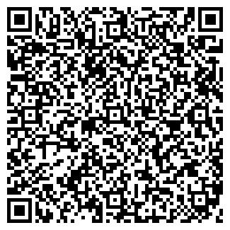 QR-код с контактной информацией организации КАРТО-ПАК