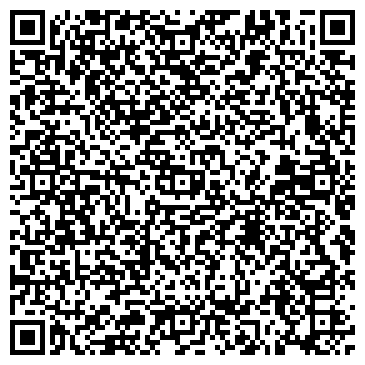 QR-код с контактной информацией организации Славутский лесхоз, ГП
