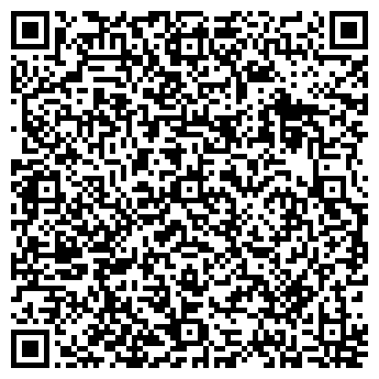 QR-код с контактной информацией организации Реммат, ЧП