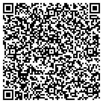 QR-код с контактной информацией организации Камир, ООО
