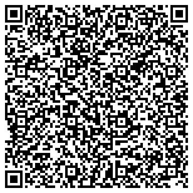 QR-код с контактной информацией организации Файни пидлогы, ООО (Файні Підлоги)