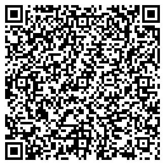 QR-код с контактной информацией организации КРАТОС-АУДИТ