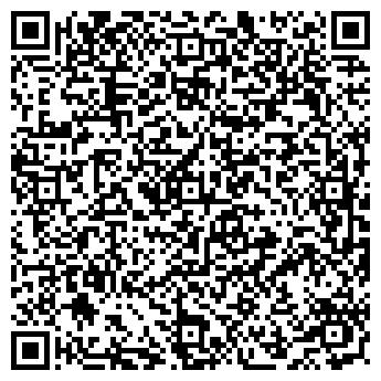 QR-код с контактной информацией организации Квила, ООО (Kwila)