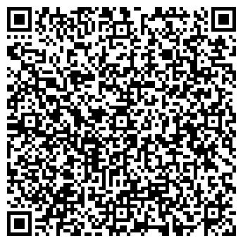 QR-код с контактной информацией организации Рёнтген - Украина, ООО
