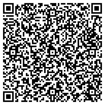 QR-код с контактной информацией организации Лиарт,ООО