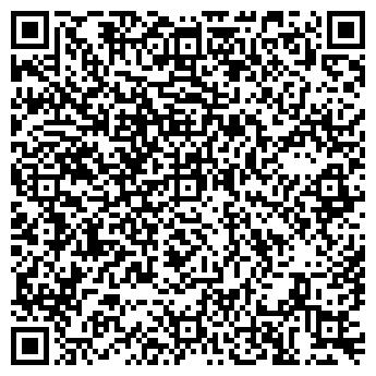QR-код с контактной информацией организации Креденц цех, ЧП