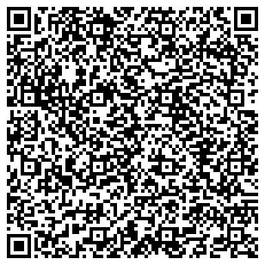 QR-код с контактной информацией организации Хмельникское Лесное Хозяйство, ГП