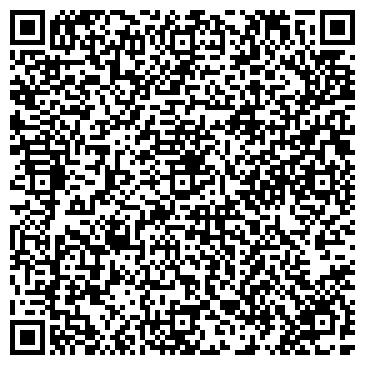 QR-код с контактной информацией организации Тульчиндеревсервис, ООО