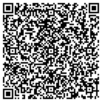 QR-код с контактной информацией организации Строй портал, ООО
