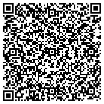 QR-код с контактной информацией организации Пивнич, ООО