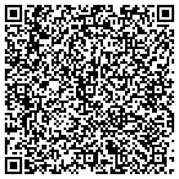 QR-код с контактной информацией организации Дерево, ЧП (Выставка-магазин)