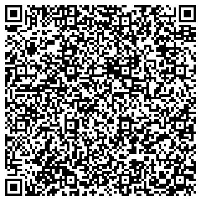 QR-код с контактной информацией организации Страдчивский учебно-производственный лесокомбинат