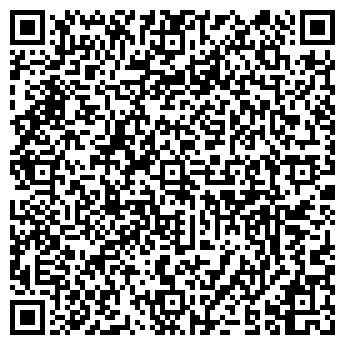 QR-код с контактной информацией организации Бигин, ООО