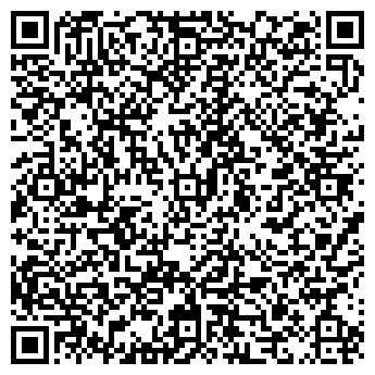 QR-код с контактной информацией организации СтарБуд, ООО