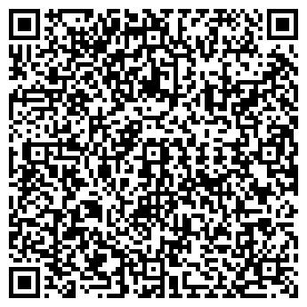 QR-код с контактной информацией организации ООО БЕЛКАНТОНСЕРВИС