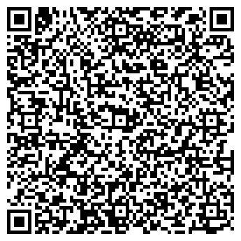 QR-код с контактной информацией организации Инфоспорт-Арена, ООО