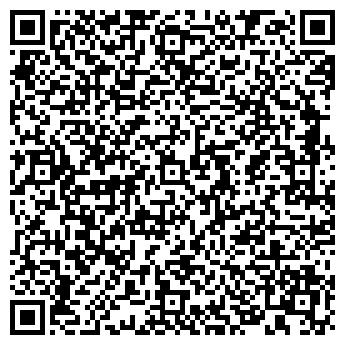 QR-код с контактной информацией организации Ювас-Трейд, ООО