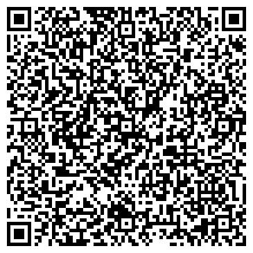 QR-код с контактной информацией организации ИМС, ООО (ИнтерМедСервис)
