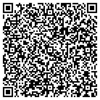 QR-код с контактной информацией организации Паркетные работы, СПД