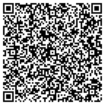 QR-код с контактной информацией организации ЮБи Трэйд, ООО