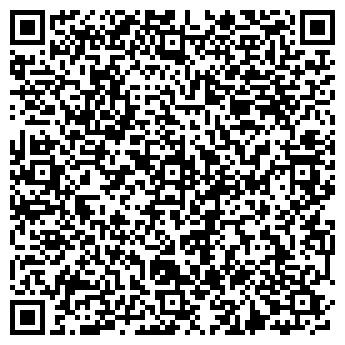 QR-код с контактной информацией организации Элитконтракт, ЧП