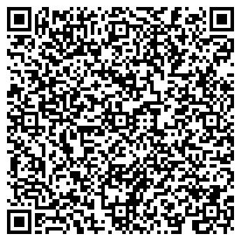 QR-код с контактной информацией организации Ами, ООО