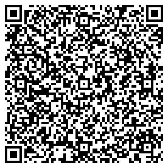 QR-код с контактной информацией организации Укртрактор, ООО
