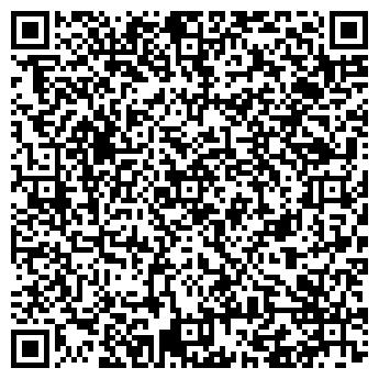 QR-код с контактной информацией организации ArkWood, ЧП