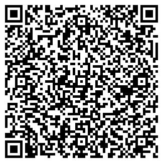 QR-код с контактной информацией организации ОДС № 338