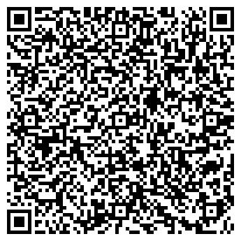 QR-код с контактной информацией организации Decor line, ООО