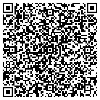 QR-код с контактной информацией организации Компания CIA, ООО