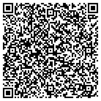 QR-код с контактной информацией организации Ламинат Трейд, ООО