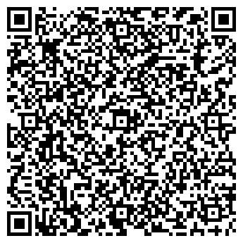 QR-код с контактной информацией организации Мегалитстрой, ООО