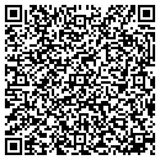 QR-код с контактной информацией организации ДомБуд, КП