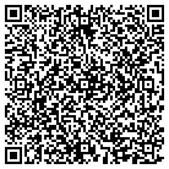 QR-код с контактной информацией организации Арт-Вуд, ООО