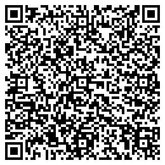 QR-код с контактной информацией организации Ребров, СПД