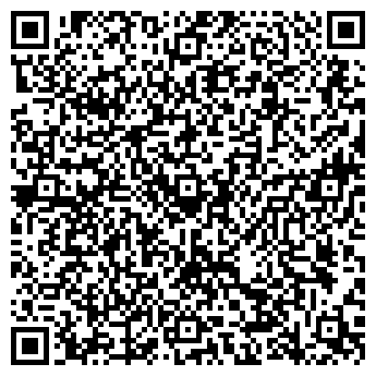 QR-код с контактной информацией организации Ласерта, ЧП