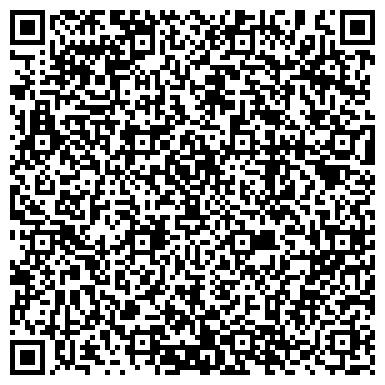 QR-код с контактной информацией организации Спортстройсити, ООО