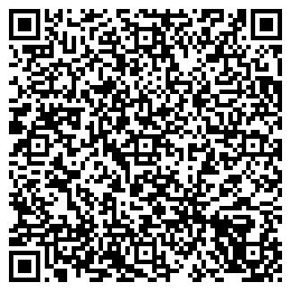 QR-код с контактной информацией организации Усачев, ЧП