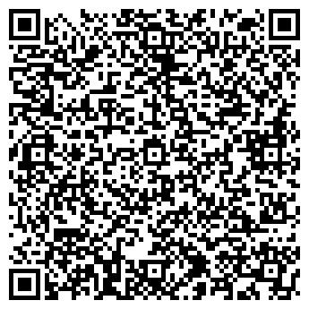 QR-код с контактной информацией организации Энран-Амор, ЗАО