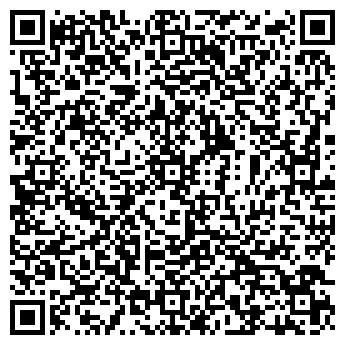 QR-код с контактной информацией организации Да паркет, ООО
